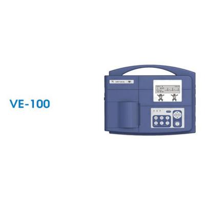 Electrocardiograf veterinar VE-100